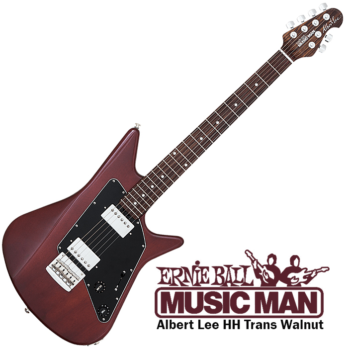 Music Man Albert Lee HH - core - £2,119