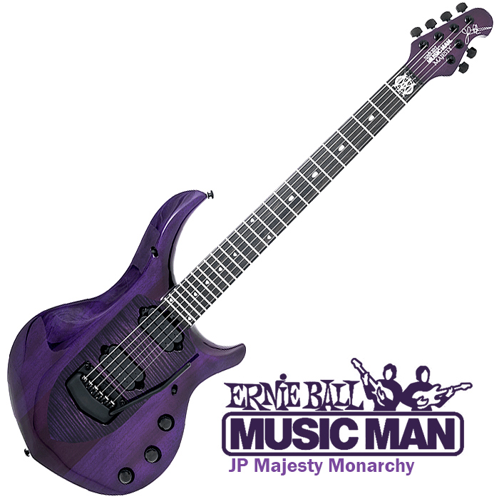 Music Man Majesty Monarchy - core - £3,499