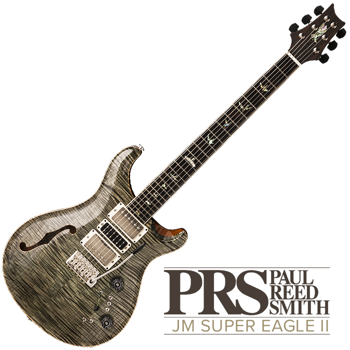 PRS John Mayer Super Eagle II - Private Stock - £10,995