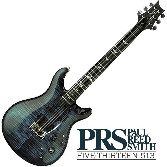 The All-Round Tone Machine = PRS 513 Five-Thirteen - c£3,750+ new